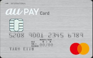 カード マイナ ポイント クレジット